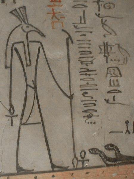 Seth dipinto sulle pareti della tomba di Tuthmose III. Egitto, Valle dei Re.<